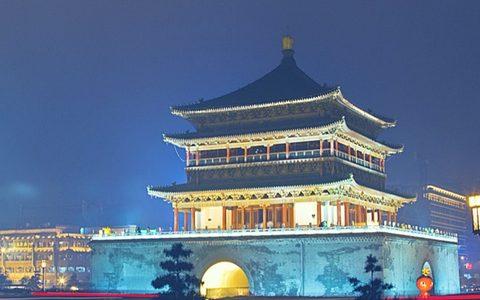 Ruta Seda: Día 24 – Xi'an, tu nombre me suena a erhu y a ruan.
