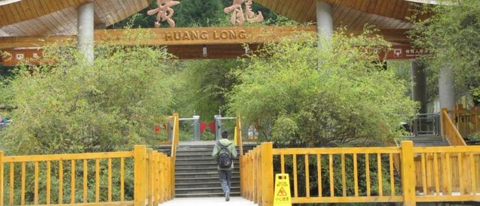 Visita al parque natural de Huanglong