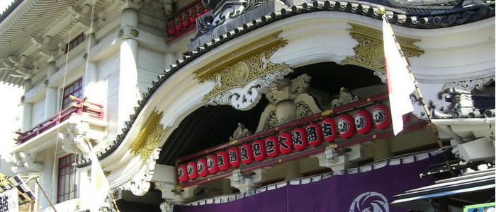 theatre-kabuki-tokio