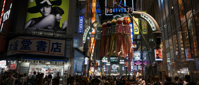 Visita los 10 imprescindibles de Tokio