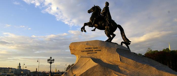 Icono de San Petersburgo
